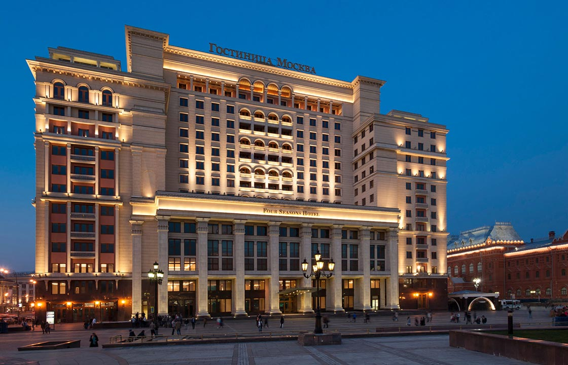 The four seasons hotel in Moscow lit up at night